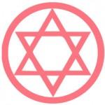 calendario hebreu judiaco judeu